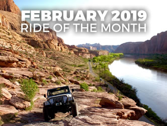 February 2019 Ride of the Month