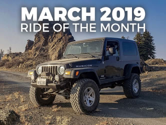 March 2019 Ride of the Month